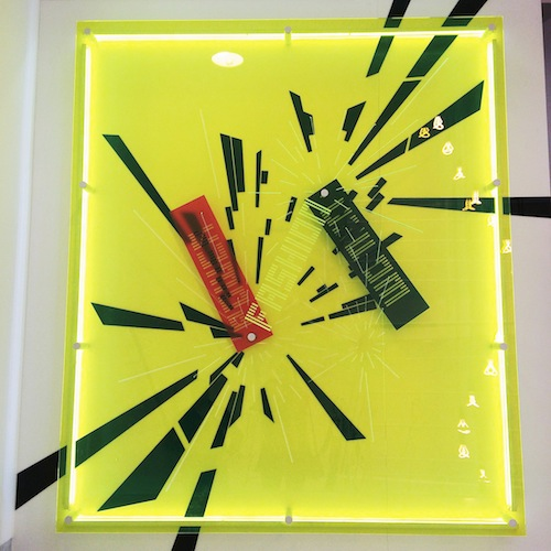 Women Fashion Power Design Museum London Thefabcompany